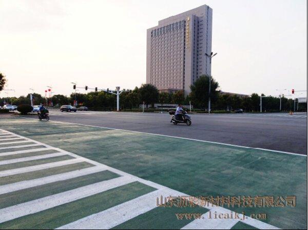 济宁高新绿道(彩色沥青路面)
