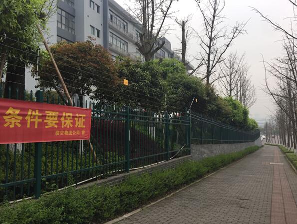 重庆空港物流园区脉冲电子深海捕鱼下载案例