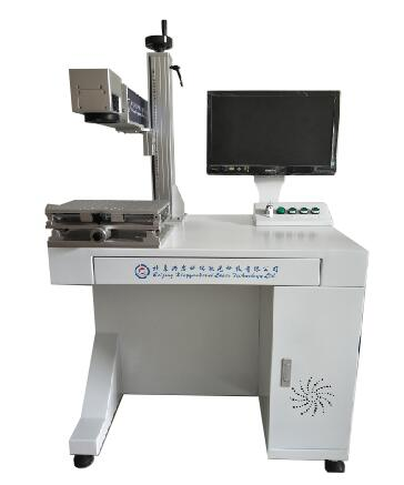 光纤激光打标机XYKR-GB10W-II