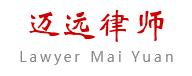 杭州离婚律师