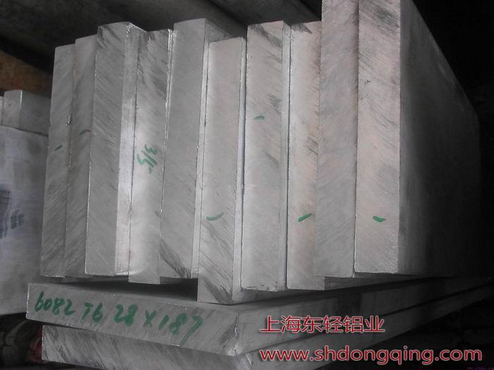 6082合金鋁板價格圖片