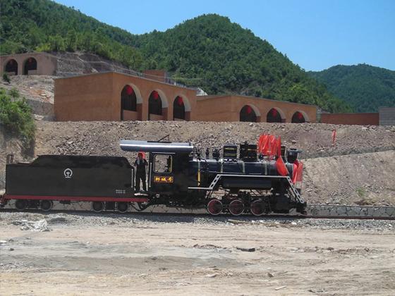C4蒸汽机车.jpg