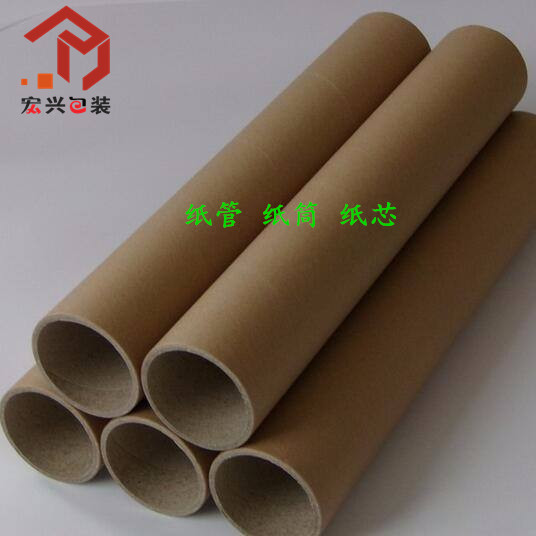 紙管 紙筒 紙芯