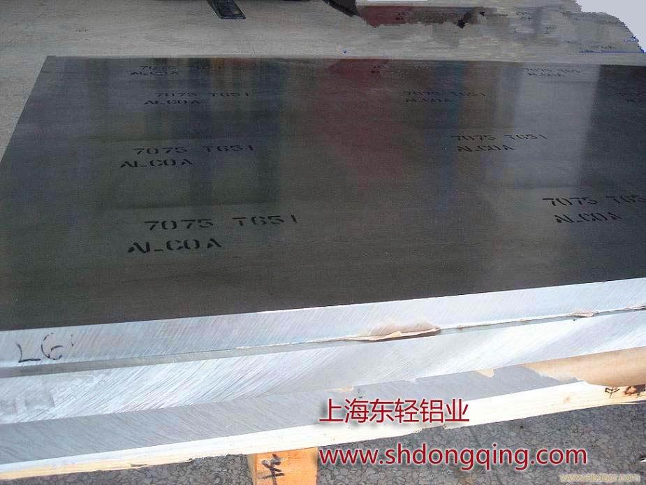 7075航空鋁板價格圖片
