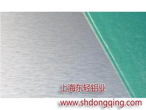 拉絲鋁板-斷絲價格圖片