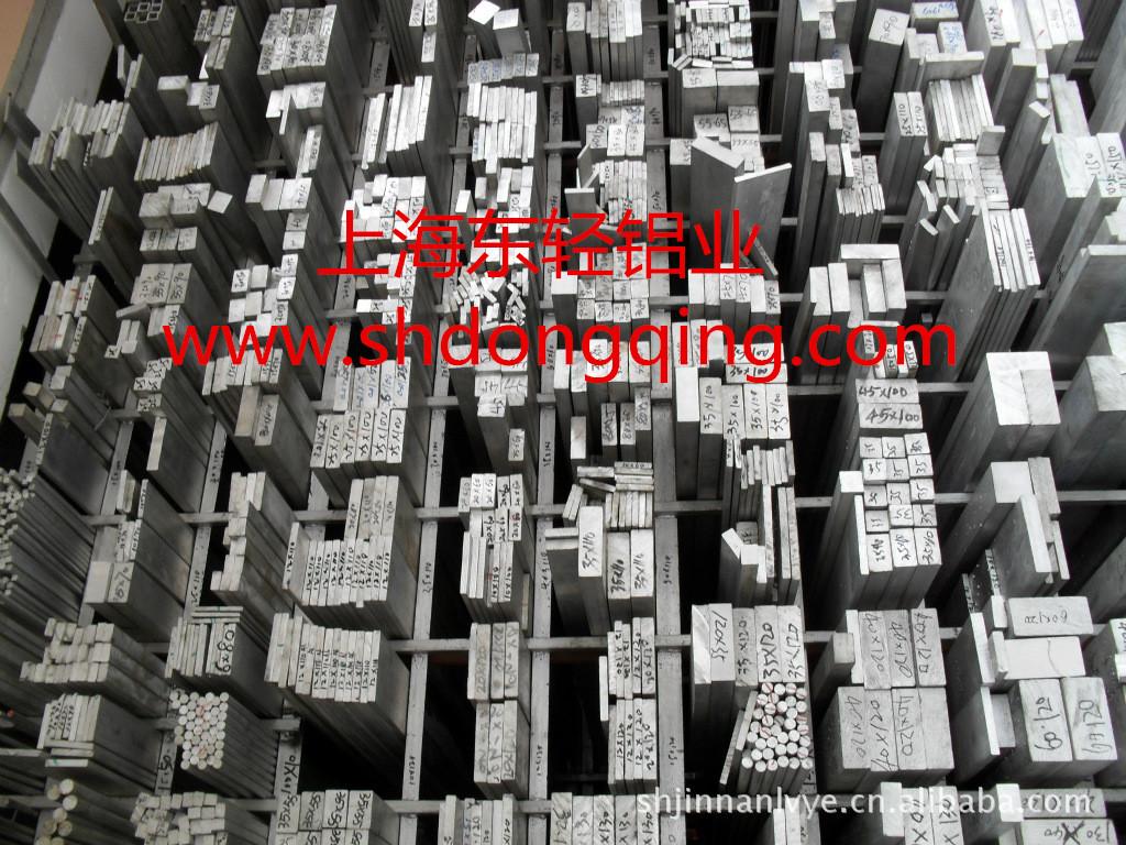 鋁棒管材角鋁(價格面議)價格圖片